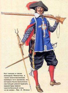 Military Gear, Military History, Ancient Art, Ancient History, 17th Century Clothing, Tribal Outfit, Disco Fashion, The Three Musketeers, French Army