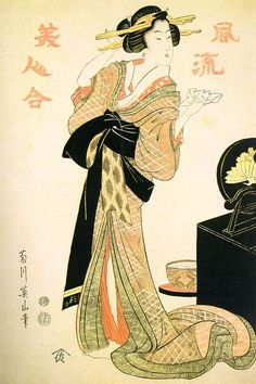 A Geisha by Kikugawa Decoupage, Oriental, Zen Design, Art Japonais, Dark Blue Background, Japanese Geisha, Japanese Painting, Japanese Prints, Japan Art