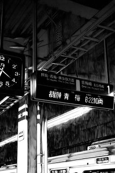 manga aesthetic black and white city * manga aesthetic black and white ; manga aesthetic black and white icon ; manga aesthetic black and white boy ; manga aesthetic black and white city Black Aesthetic Wallpaper, Gray Aesthetic, Black And White Aesthetic, Japanese Aesthetic, Aesthetic Backgrounds, Aesthetic Iphone Wallpaper, Aesthetic Anime, Aesthetic Wallpapers, Black And White Picture Wall