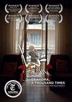 Teta, Alf Marra (Grandma, a Thousand Times) > Film Screening (Dubai) Movies To Watch Hindi, Great Movies To Watch, Bloody Halloween, Movie Info, Movie List, Cinema Movies, Film Movie, Night Film, Sundance Film Festival