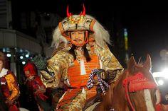 Takeda Shingen Festival, Kofu, Japan
