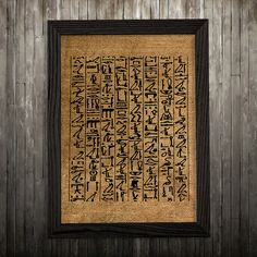 Burlap print Native art Egyptian poster Tribal print BLP668