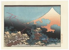 Striking Hokusai print depicting a thunderstorm over a village, lightning zigzagging across the sky in jagged lines above the rooftops. Obscured by clouds, Fuji rises beyond. A fantastic design with fine bokashi shading and attractive color. Edo Era, Bokashi, Famous Pictures, Traditional Japanese Art, Katsushika Hokusai, Japanese Prints, Woodblock Print, Nature Scenes, Fuji