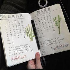 #kana #hiragana #katakana #kanji #bulletjournal #bullet #journal #german #deutsch #japanese #japan #bambus #doodle #bambusdoodle #bamboo #kalligraphie #calligraphy Learn Japanese Words, Japanese Phrases, Study Japanese, Japanese Notebook, Bullet Journal Japan, Bullet Journal Notes, Bullet Journal Aesthetic, Japanese Language Lessons, Korean Language Learning