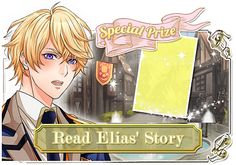 shall we date otome game - Wizardess Heart - Elias