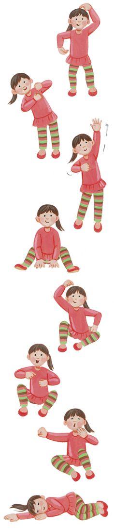 One Little Monkey Music Nursery, Nursery Rhymes, Yoga Zen, Yoga Party, Kindergarten, Baby Yoga, Kids Moves, Brain Gym, Little Monkeys
