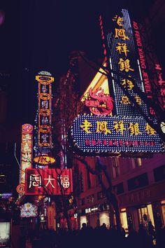 IMage source: Travel China Beijing Lab604