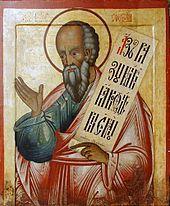 zephaniah in bible | Zephaniah - Wikipedia, the free encyclopedia