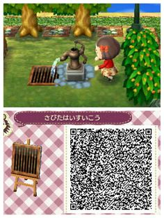 QR Codes for AC Addicts: Photo floor grate