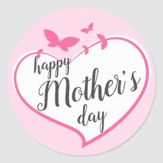 Happy Mothers Day Banner, Happy Mothers Day Images, Mothers Day Decor, Mother Day Wishes, Happy B Day, Happy Father, Mothers Day Card Template, Army Crafts, Mother's Day Banner