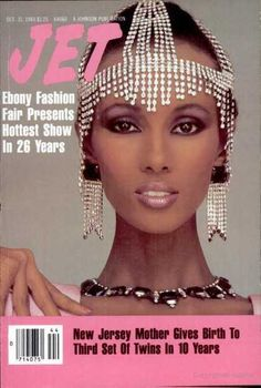 Is this Iman?