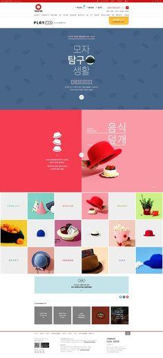 [텐바이텐] PLAYing / 모자탐구생활 #텐바이텐 #플레잉 #이벤트 #기획전 #salespromotion #10x10 Online Web Design, Web Ui Design, Page Design, Website Design Layout, Web Layout, Layout Design, Web Grid, Web Colors, Presentation Layout