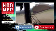 Утечка видео русских солдат, контакт с большим черным НЛО UFO!!! 2016 сентябрь  http://nlo-mir.ru/video/47415-bolshim-chernym-nlo.html