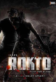Roktor (2016)