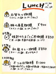 メニュー|京都で生麩が食べられる町屋カフェ|ENGAWAcafe(エンガワカフェ)
