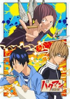 Bakuman Season 3 English Subtitle [Complete] - Anime Outs