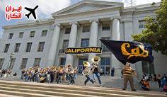 دانشگاه برکلی کالیفرنیا #اقامت_در_آمریکا #تحصیل_در_آمریکا #اخذ_ویزای_تحصیلی_آمریکا  تلفن: 03 67 73 88
