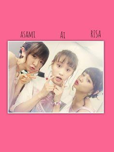 http://ameblo.jp/nigaki-risa/entry-12042847533.html?frm_src=favoritemail
