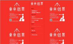 HAKUHODO DESIGN - Google 検索