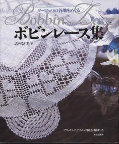 Bobbin Lace - Lorella dall'Italia - Picasa-Webalben