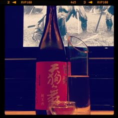 Happy Nihonshu no hi...kampai. (Photo by Bannister Bergen)