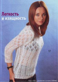 Ажурный пуловер из мохера. Обсуждение на LiveInternet - Российский Сервис Онлайн-Дневников