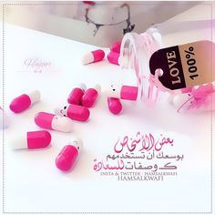 Quran Quotes Love, Arabic Love Quotes, Sweet Words, Love Words, Merida, Roman Love, Book Qoutes, Love Husband Quotes, Best Urdu Poetry Images