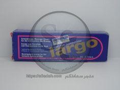 كريم لارجو الألماني للتضخيم Largo Cream  https://s3adah.com/ar/men-products/34-largo-cream.html