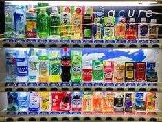 whysojapan vending machines tokyo japan