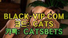 양방배팅이란# BLACK-VIP.COM 코드 : CATS 양방배팅수익 양방배팅이란# BLACK-VIP.COM 코드 : CATS 양방배팅수익 양방배팅이란# BLACK-VIP.COM 코드 : CATS 양방배팅수익 양방배팅이란# BLACK-VIP.COM 코드 : CATS 양방배팅수익 양방배팅이란# BLACK-VIP.COM 코드 : CATS 양방배팅수익 양방배팅이란# BLACK-VIP.COM 코드 : CATS 양방배팅수익