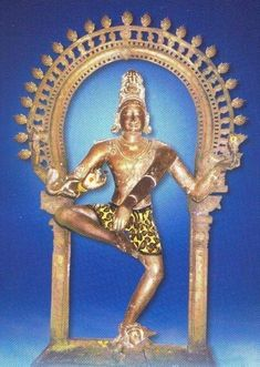 Lord Shiva Statue, Sculptures, Creative, Sculpture