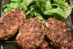 Mince Recipes, Gf Recipes, Cookbook Recipes, Greek Recipes, Food Network Recipes, Food Processor Recipes, Cooking Recipes, Best Food Ever, Food Hacks
