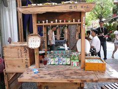 【府中街】的旅行; 無意間閒逛在台南孔廟對面的府中老街三三兩兩的行人中見一古早味的茶攤穿著簡單汗衫的老闆輕輕吆和著手作杏仁茶喔~~~與我