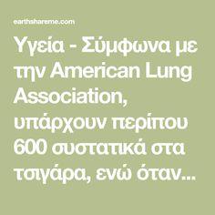 Υγεία - Σύμφωνα με την American Lung Association, υπάρχουν περίπου 600 συστατικά στα τσιγάρα, ενώ όταν καίγεται δημιουργεί περισσότερες από 7.000 χημικές ουσίες. American Lung Association, Lunges, Therapy, Healing