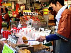 You are no doubt familiar or even have a penchant for some of Japan's famous cuisine: sushi, bento, and steaming bowls of ramen. But while exploring the varied neighborhoods of Tokyo, I couldn't h...