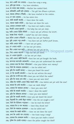 Bengali To English Translation Pdf