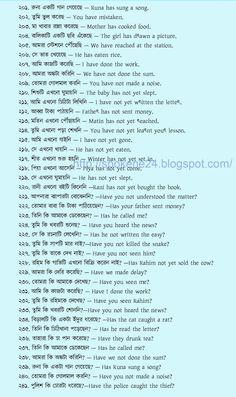 Bangla Ebook Class 1