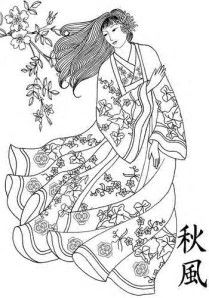 Image result for Art Coloring Pages for Adults Oriental