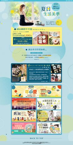 Web Layout, Edm, Banner, Inspiration, Fashion, Banner Stands, Biblical Inspiration, Moda, Fashion Styles