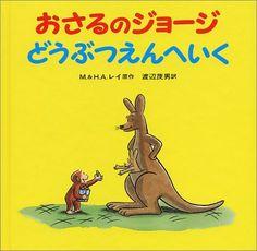 Curious George feeds the animals Curious George, Good Ol, Childrens Books, Author, Animals, Monkeys, Smile, Amazon, Animais