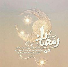 Ramadan Day, Islam, Chandelier, Ceiling Lights, Aba, Qoutes, Home Decor, Quotations, Candelabra