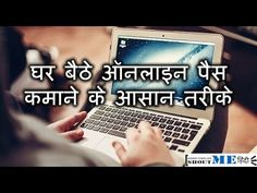 Adscash.in 1000% earn money online with proof sponsor id 81136660 right hand side - WATCH VIDEO here -> http://makeextramoneyonline.org/adscash-in-1000-earn-money-online-with-proof-sponsor-id-81136660-right-hand-side/ -    adscash.in make money online n part time online job work & earn big amount…daily work..n get extra earning with your team Any one want to join.Please subscribe this channel..n likes & share