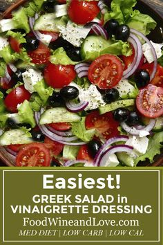 Easiest Greek Salad in Vinaigrette Dressing lowcarb Greek Meddiet Mediterraneandiet diy homemade salad recipe 273171533635373925 Greek Salad Recipes, Salad Dressing Recipes, Pasta Salad Recipes, Healthy Salad Recipes, Vegetarian Recipes, Greek Salad Recipe Authentic, Dressing For Greek Salad, Salad Dressings, Dinner Salad Recipes