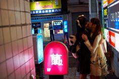 fukushima street snap | tomoike_2525 | Flickr