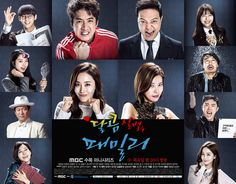 Sweet, Savage Family, a.k.a. My Sweet and Sour Family (South Korea, 2015; MBC). Starring Jung Joon-ho, Moon Jung-hee, Jung Woong-in, Yoo-sun, Lee Min-hyuk, Minah, and more. Aired Wednesdays & Thursdays at 9:55 p.m. (2 eps/week) [Info via Asian Wiki] >>> Currently available on DramaFever, TubiTV & Viki. (Updated: Dec. 11, 2016.)