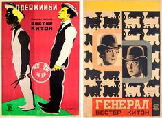 Movie Poster of the Week: The Posters of the Stenberg Brothers Part Two on Notebook | MUBI