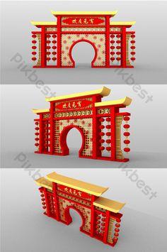 Chinese New Year Decorations, Chinese New Year Crafts, New Years Decorations, Wedding Stage Decorations, Festival Decorations, Chines New Year, Archway Decor, Ganpati Decoration Design, Chinese Background