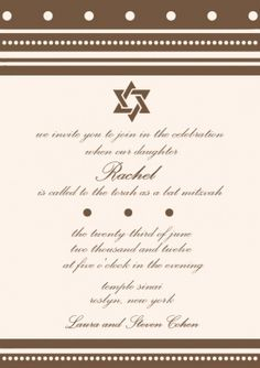 30 best invitations mitzvah images on pinterest bat mitzvah