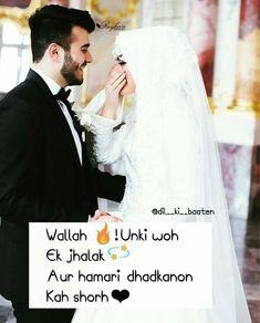 Aapko dekhte hi heart beat tezz ho jati h💜 Love Shayari Romantic, Romantic Poetry, Romantic Love Quotes, Muslim Couples, Poetry Quotes, Love Story, Qoutes, Thoughts, My Love
