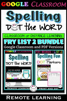 Fry Words, Spelling Activities, Spelling Words, Blended Learning, Student Gifts, Google Classroom, Word Work, Teaching Tools, Markers
